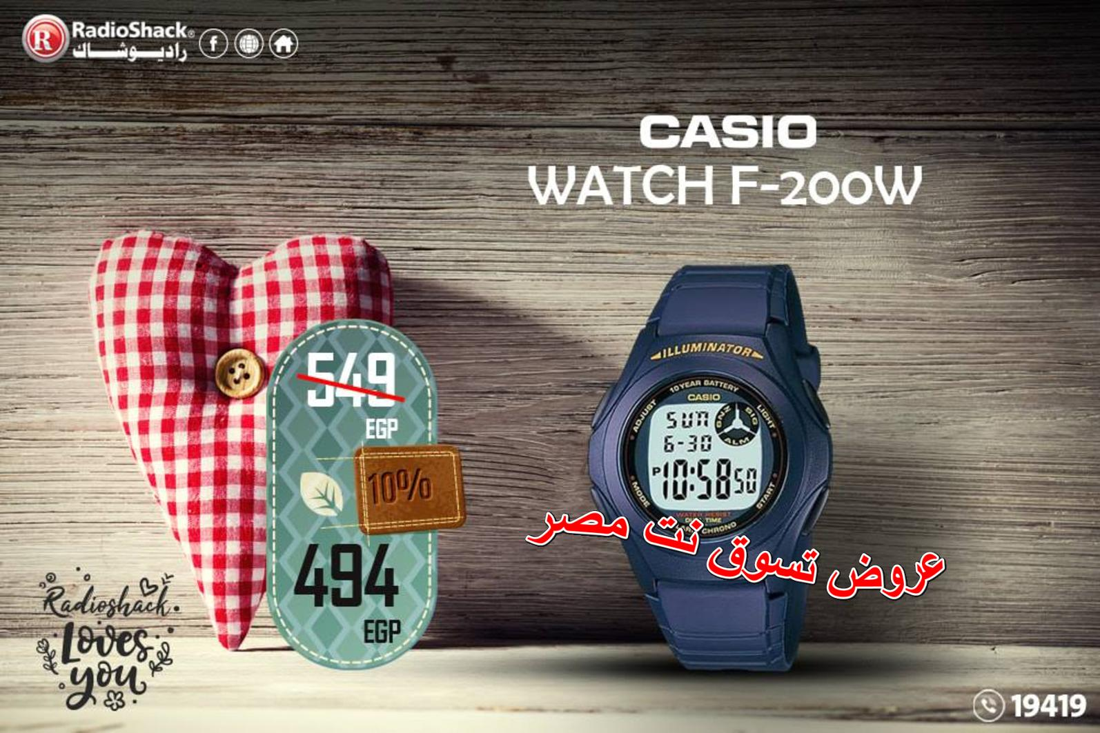 7b4727852 Radio Shack Egypt offers on Casio Watches from 13-2-2019